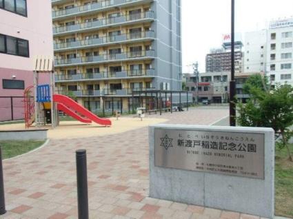 セルベッサ札幌レジデンス[1LDK/35.58m2]の周辺2