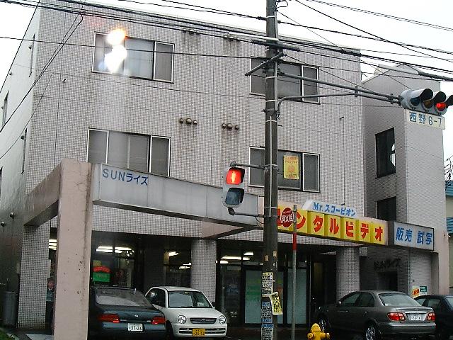 北海道札幌市西区、宮の沢駅JRバスバス12分西野6−8下車後徒歩1分の築28年 3階建の賃貸マンション