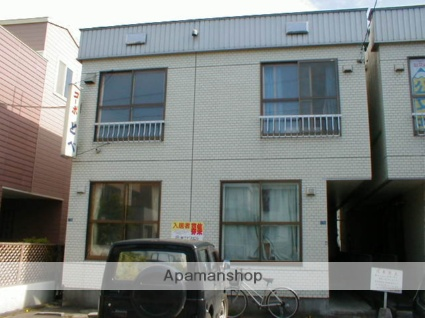 北海道札幌市中央区、西18丁目駅徒歩18分の築33年 2階建の賃貸アパート