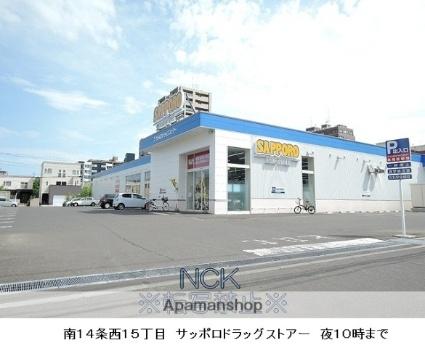 北海道札幌市中央区南十四条西14丁目[1LDK/31.12m2]の周辺3