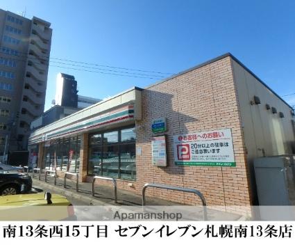 北海道札幌市中央区南十四条西14丁目[1LDK/31.12m2]の周辺4