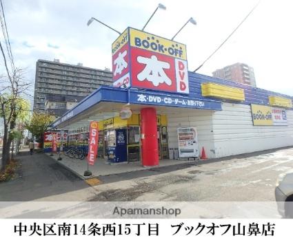 北海道札幌市中央区南十四条西14丁目[1LDK/31.12m2]の周辺5