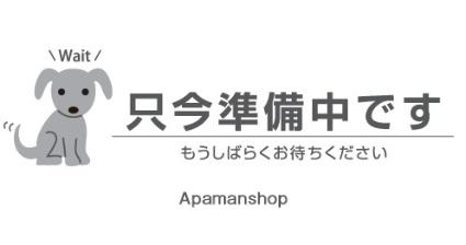 北海道札幌市中央区、西線6条駅徒歩11分の築41年 2階建の賃貸アパート