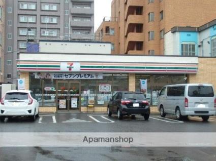 北海道札幌市中央区南十条西8丁目[1LDK/37.53m2]の周辺1