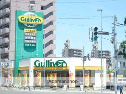北海道札幌市中央区南十条西8丁目[1LDK/37.53m2]の周辺5