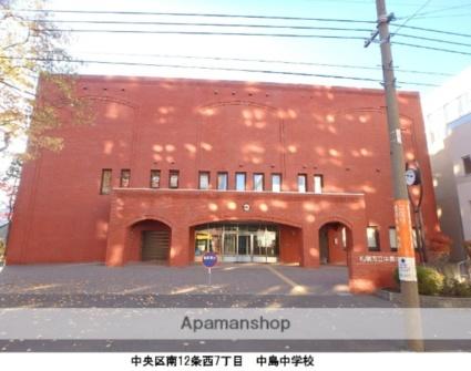 北海道札幌市中央区南十条西8丁目[1LDK/37.53m2]の周辺8
