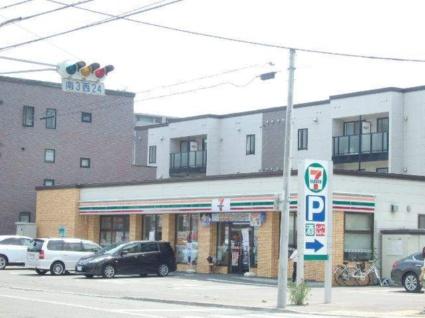 北海道札幌市中央区南五条西22丁目[1R/19.44m2]の周辺3