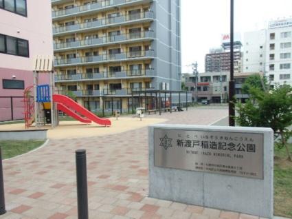 札幌ビオス館[1DK/25.47m2]の周辺1