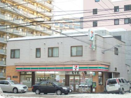 ラフィネタワー札幌南3条[1LDK/39.32m2]の周辺3