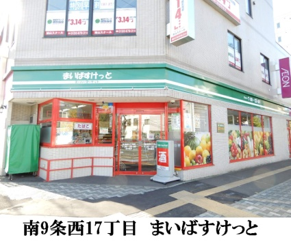 Oggi南円山[1LDK/35.01m2]の周辺8