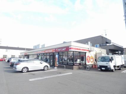 MS,murakami(マンションむらかみ)[3LDK/53.46m2]の周辺7