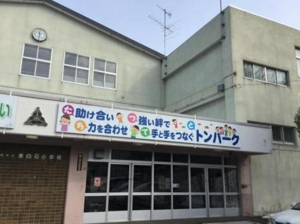 MS,murakami(マンションむらかみ)[3LDK/53.46m2]の周辺8
