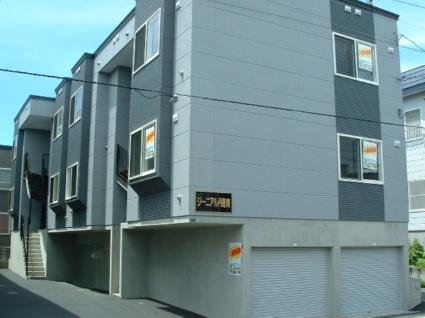 北海道札幌市豊平区、南郷7丁目駅徒歩13分の築13年 3階建の賃貸アパート