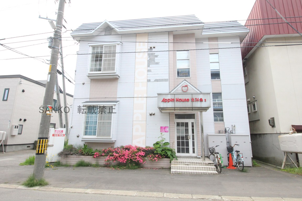 北海道札幌市東区、麻生駅徒歩15分の築27年 2階建の賃貸アパート