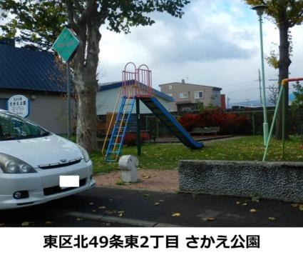 北海道札幌市東区北五十条東2丁目[2LDK/52.8m2]の周辺1