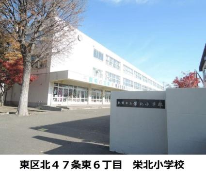 北海道札幌市東区北五十条東2丁目[2LDK/52.8m2]の周辺4