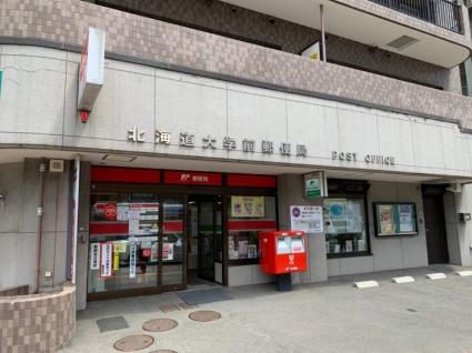 北海道札幌市北区北十七条西5丁目[1DK/22.68m2]の周辺3