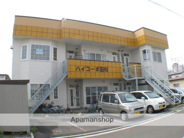 ハイコーポ田村