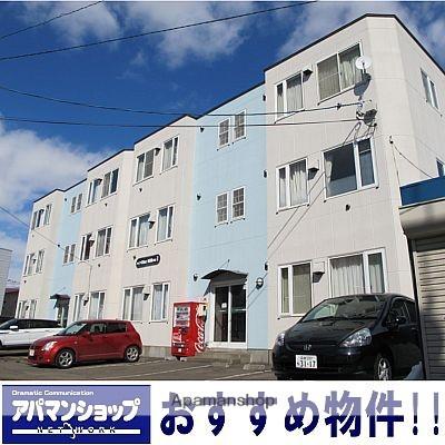 北海道函館市の築16年 3階建の賃貸アパート