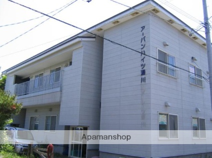 北海道函館市、湯の川駅徒歩7分の築27年 2階建の賃貸アパート