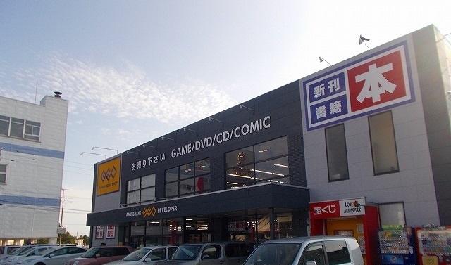 ゲオ鍛治店 550m