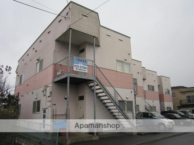 北海道函館市の築29年 2階建の賃貸アパート