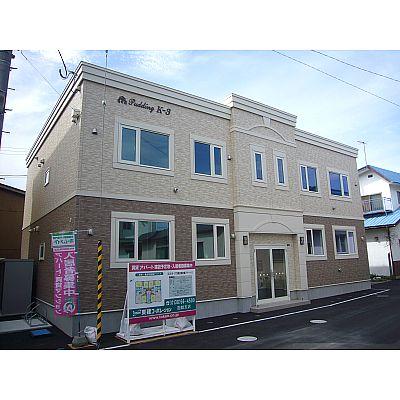 北海道函館市、五稜郭駅徒歩18分の築3年 2階建の賃貸アパート