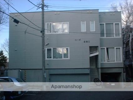 北海道札幌市豊平区月寒西三条9丁目[2LDK/39.6m2]の外観