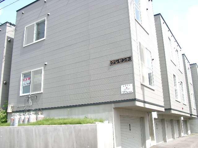 1209195 2008 g1