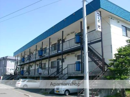 北海道札幌市厚別区、新札幌駅徒歩10分の築32年 3階建の賃貸アパート