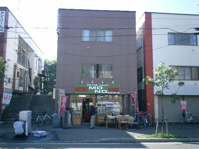 北海道札幌市白石区、白石駅中央バスバス11分中央1−4下車後徒歩2分の築34年 3階建の賃貸アパート