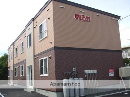 北海道北広島市、福住駅中央バスバス25分大曲下車後徒歩6分の築10年 2階建の賃貸アパート