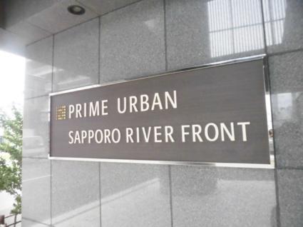 PRIME URBAN札幌 RIVER FRONT[1LDK/38.03m2]の外観5