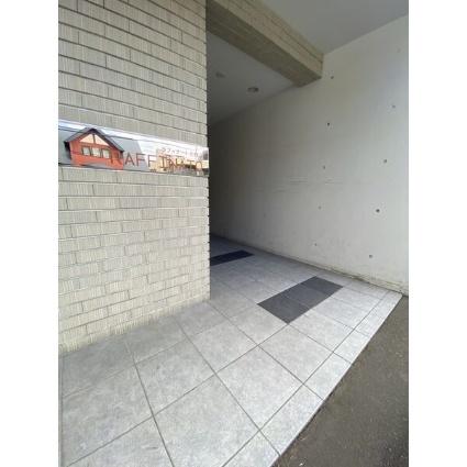 ラフィナート北円山[1LDK/34.11m2]のその他内装2