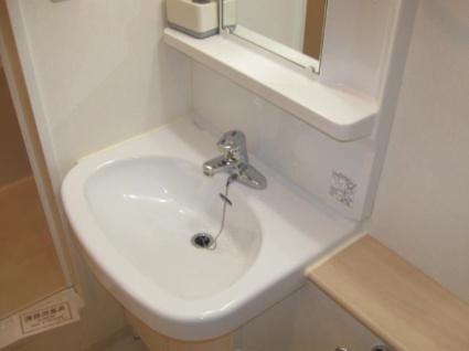 レジディア南1条[1K/20.03m2]の洗面所