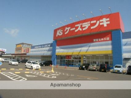 プラザマンション中島[2LDK/68.25m2]の周辺2