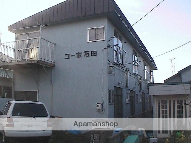 コーポ石田