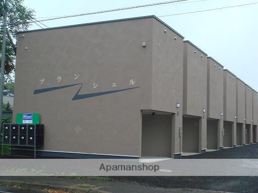 北海道標津郡中標津町の築8年 2階建の賃貸一戸建て