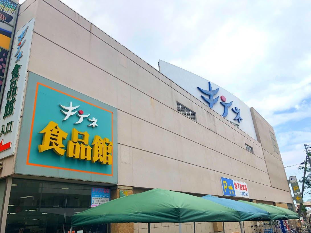 イオン札幌発寒ショッピングセンター 4065m