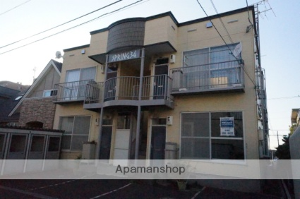 北海道札幌市手稲区、稲積公園駅徒歩9分の築25年 2階建の賃貸アパート