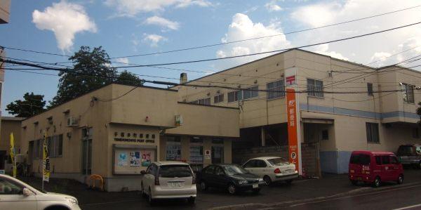 (株)ラルズ/ラルズストア宮の沢店 2521m