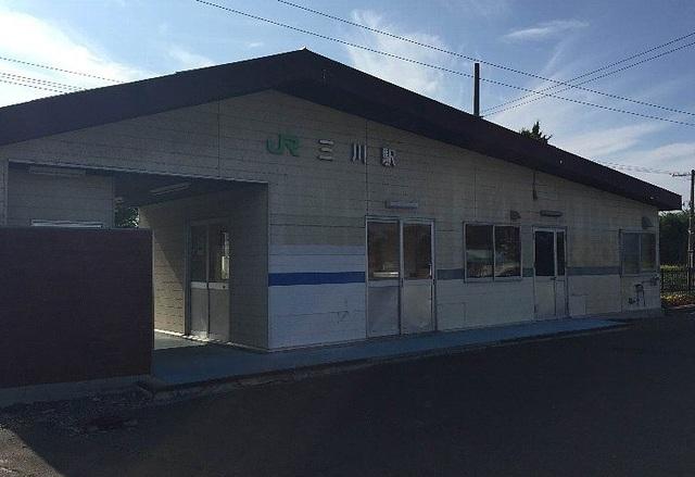 JR三川駅 330m