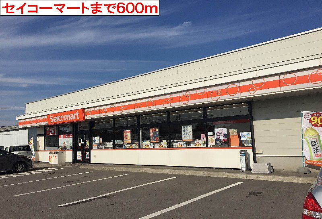 セイコーマート三川店 600m