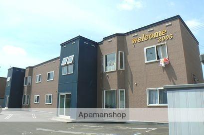 WELLCOME2005