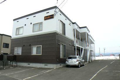 北海道三笠市の築12年 2階建の賃貸アパート