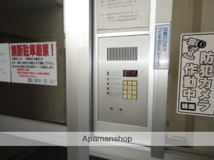 Tsumotoクリーンハイツ[1DK/40.25m2]の共用部4