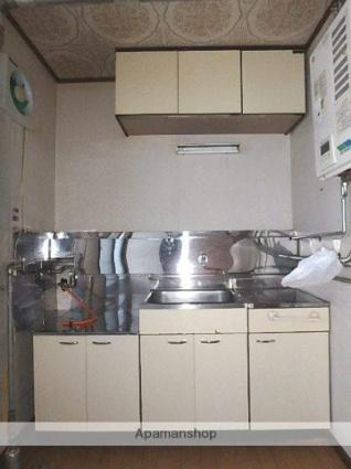 アポロ[2DK/44.55m2]のキッチン1