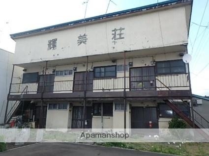 輝美荘トランクルーム[1DK/29m2]の外観1