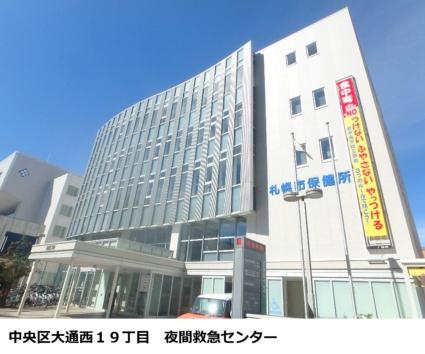 円山シャトー桂和大通館[1LDK/37.78m2]の周辺4