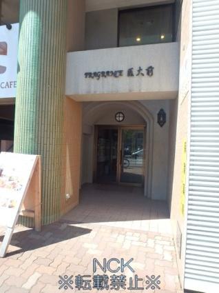 北海道札幌市中央区南一条西16丁目[1DK/32.48m2]の外観4